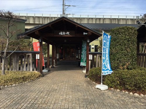 kumagaya25feb2016.jpg